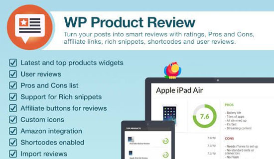 پلاگین wp product review pro